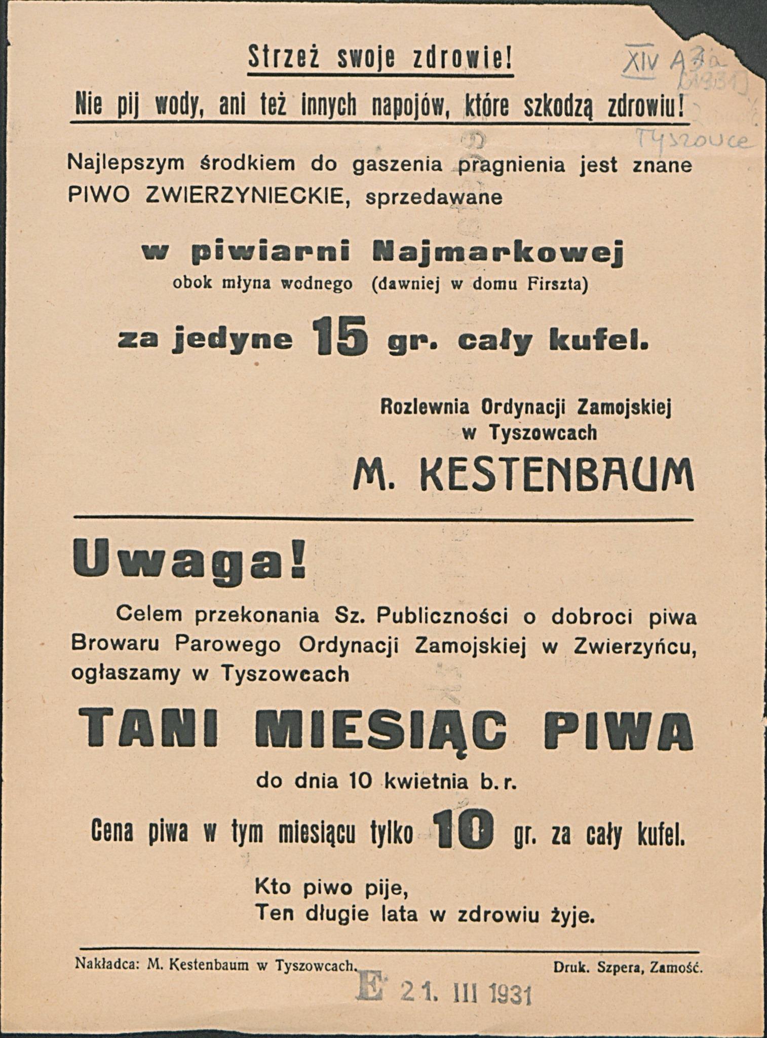Reklama piwa lata 30